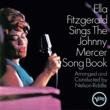 Ella Fitzgerald ジョニー・マーサー・ソング・ブック