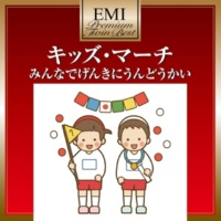 大阪フィルハーモニー交響楽団 ファンファーレ (開会式・閉会式用)
