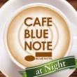VARIOUS 夜カフェ・ブルーノート