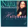 Nana Mouskouri ハリウッド・スクリーン・テーマ