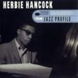 ハービー・ハンコック Jazz Profile: Herbie Hancock
