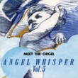 The Angel Whispers イマジン