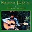 Michael Jackson ミュージック・アンド・ミー