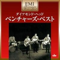 ベンチャーズ 京都の恋 [Live In Japan/1970]