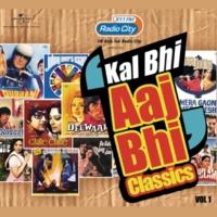 Kishore Kumar/Lata Mangeshkar Jaan Ki Kasam [Azaad / Soundtrack Version]