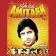 Amitabh Bachchan/Rahul Dev Burman Tu Maike Mat Jaiyo [Pukar / Soundtrack Version]