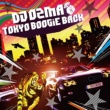 DJ OZMA TOKYO BOOGiE BACK/For You