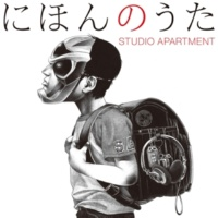 STUDIO APARTMENT 踊る侍