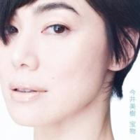 今井美樹 re-born