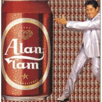 Alan Tam Zhi Dao You Ru He [Album Version]