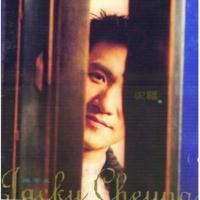 ジャッキー・チュン Ku Lian [Album Version]
