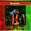 アスワド Reggae Greats