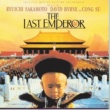 David Byrne The Last Emperor (Main Title Theme)