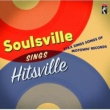 Various Artists VA/SOULSVILLE SINGS