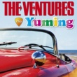 The Ventures The Ventures Play Yuming