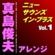 東京佼成ウインドオーケストラ/岩井直溥 オーメンズ・オブ・ラブ