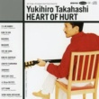 高橋幸宏 Heart of Hurt