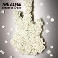 THE ALFEE 風の詩