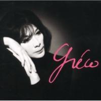 ジュリエット・グレコ Le Gros Lulu