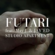 STUDIO APARTMENT 二人 feat. May J., JAY'ED (Piano In Version)