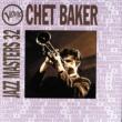 Chet Baker マイ・ファースト・ジャズ:チェット・ベイカー
