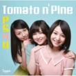Tomato n' Pine PS4U