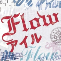 FLOW NIGHT PARADE by FLOW ∞ HOME MADE 家族