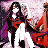 supercell 夕焼けブルース -Instrumental-