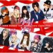アンティック-珈琲店- ケラ!ソン ~KERA SONGS 13th Anniversary Collection~