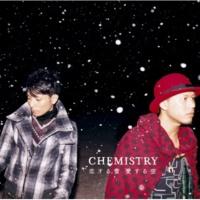 CHEMISTRY 恋する雪 愛する空