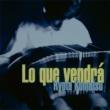 小松 亮太 「来たるべきもの」~Lo Que Vendra