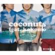 DEEN coconuts feat.kokomo