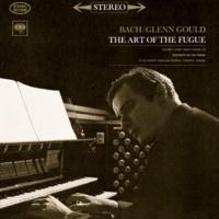 グレン・グールド フーガの技法BWV1080