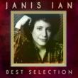 JANIS IAN ジャニス・イアン・ベスト・セレクション