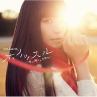 miwa HiKARiE English×original version