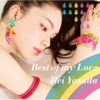 安田 レイ Best of my Love