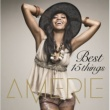 Amerie I'm Coming Out (Album Version)
