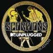 Scorpions MTVアンプラグド ライヴ・イン・アテネ