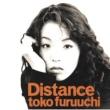 古内 東子 Distance