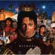 Michael Jackson ホールド・マイ・ハンド(デュエット・ウィズ・エイコン)