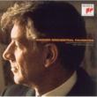 レナード・バーンスタイン/ニューヨーク・フィルハーモニック 楽劇「ニュルンベルクのマイスタージンガー」第1幕への前奏曲(ワーグナー)