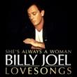 Billy Joel ビリー・ザ・バラード