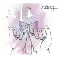 nangi walkの約束