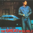 矢沢 永吉 THE GREAT OF ALL VOL.2