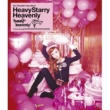 Tommy heavenly6 Heavy Starry Heavenly