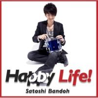 坂東 慧 Happy Life!