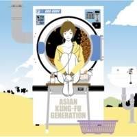 ASIAN KUNG-FU GENERATION 堂々巡りの夜