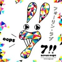 7!!(セブンウップス) フォーリン・ラブ(Instrumental)