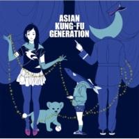 ASIAN KUNG-FU GENERATION 飛べない魚