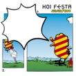 ホイフェスタ バリバリ_HOT